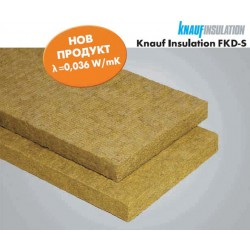Knauf Insolation - Фасадна Каменна вата - Топ Цена KNAUF KR FKD-S / 4см 5см 6см /