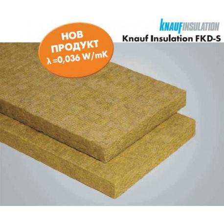 Knauf Insolation - Фасадна Каменна вата - Топ Цена KNAUF KR FKD-S / 4см 5см 6см /