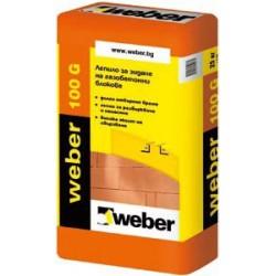 ЛЕПИЛО ЗА ГАЗОБЕТОН WEBER 100G, 25кг - Weber