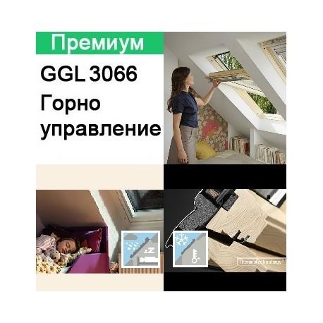 ПОКРИВНИ ПРОЗОРЦИ VELUX GGL 3066 и GGU 0066 С ГОРНО УПРАВЛЕНИЕ - ПРЕМИУМ