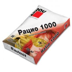 Баумит Рацио 1000 - Baumit